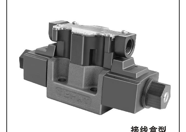 E-DSG低功率型(5W)电磁换向阀